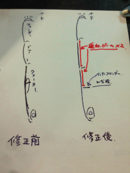IMG_2431m.jpg