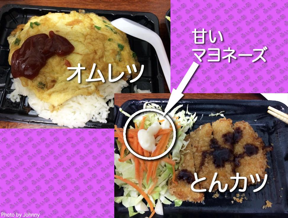 Photo2014_0818_01.jpg