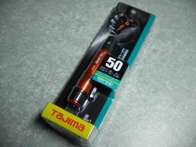 SANY0806.jpg