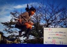 $トランポリンで「夢」を叶える! まいまいとみゆちゃんから送る あなたへのブログ