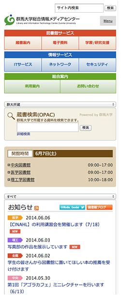 140607_gundai02.jpg