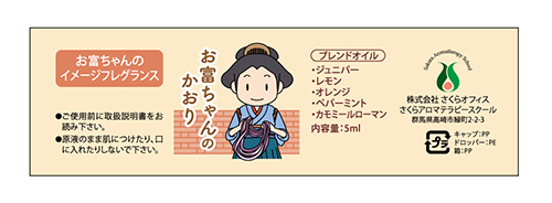 1409_otomi.jpg