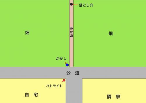 カカシ作戦+のコピー_convert_20140427055012