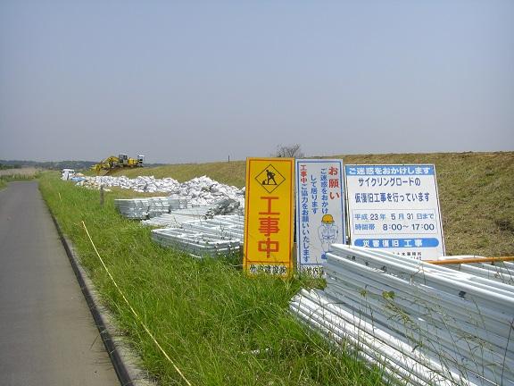 20110511地震の痕 (5)