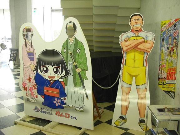 20140315弱虫ペダル後 (11)