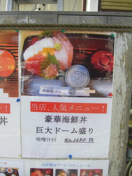 20140405関宿城と権現堂公園 (28)