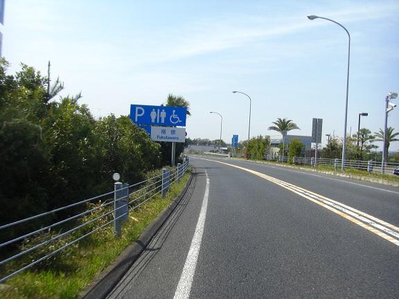 20140412九十九里2  (9)