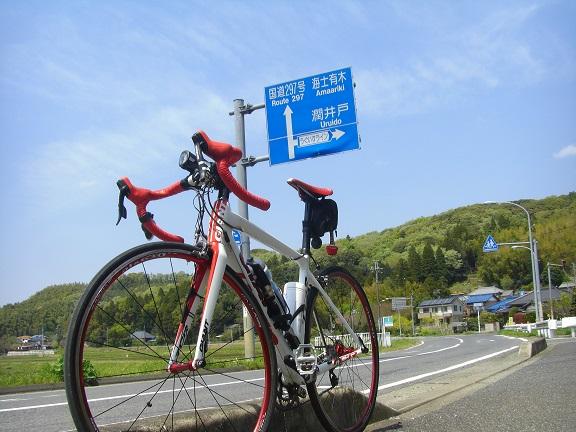 20140419高滝湖B (7)