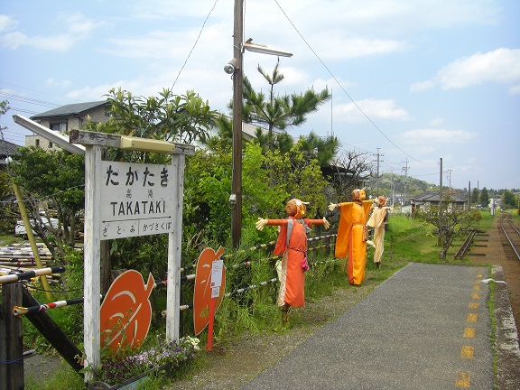 20140419高滝湖B (14)