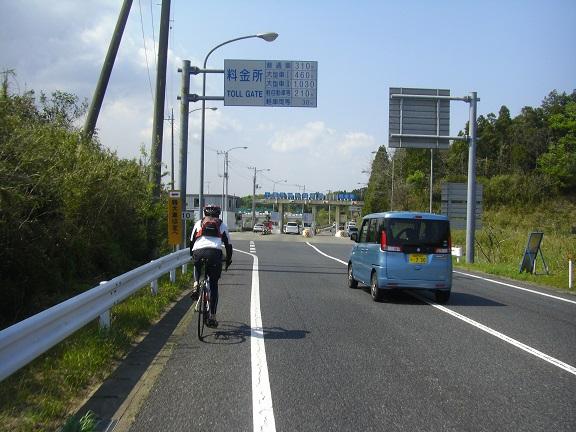 20140426秋元牧場 (14)