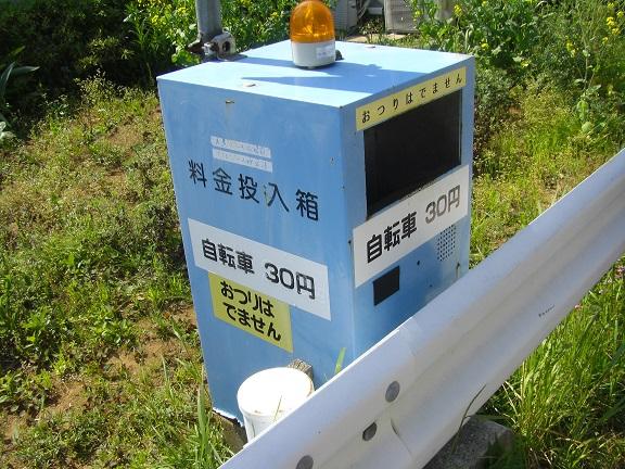 20140426秋元牧場 (15)