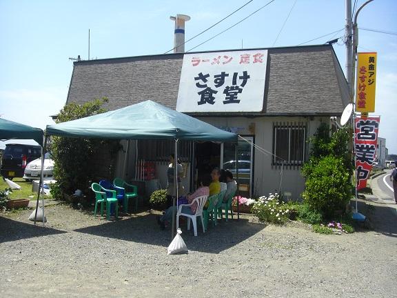 20140503湾イチ その3 (9)