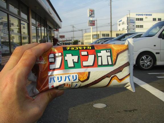 20140503湾イチ その4 (12)