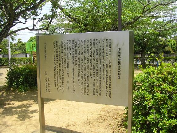 20140524佐原 (7)