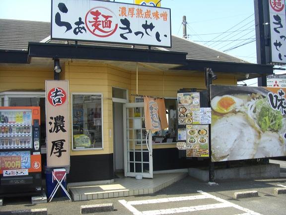 20140531昭和の森2  (20)