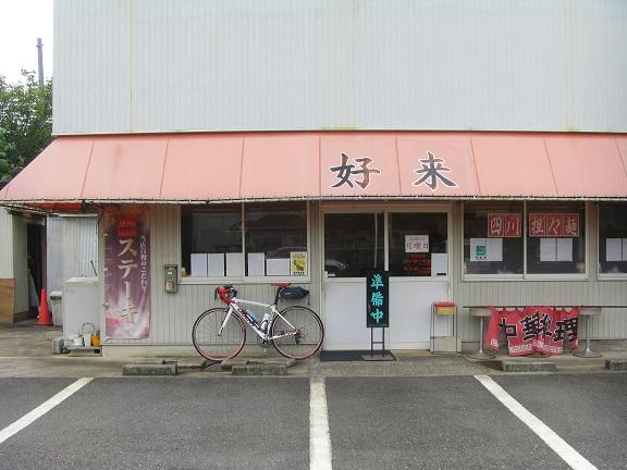 20140705n成田 (8)