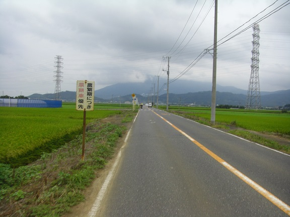 20140809BRM809つくば (6)
