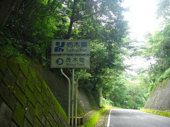 20140809BRM809つくば (21)