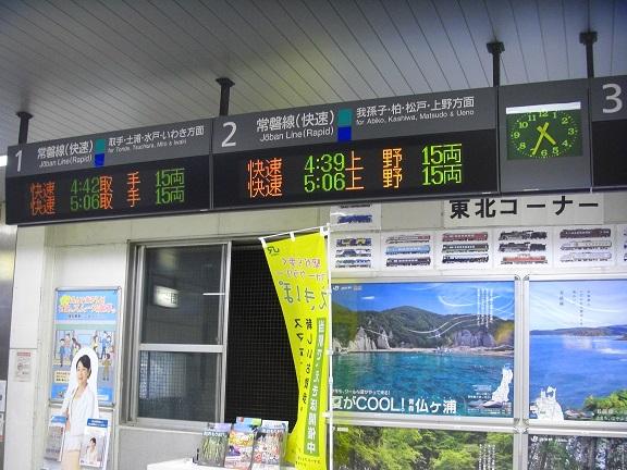20140830富士山① (1)