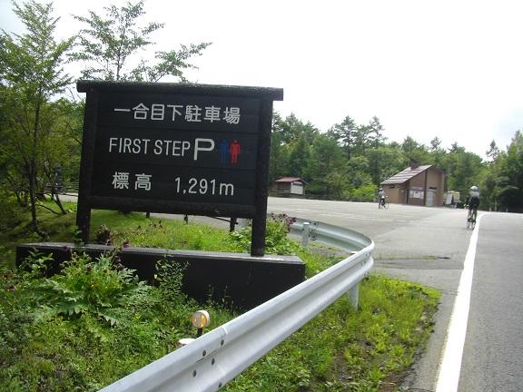 20140830富士山② (1)