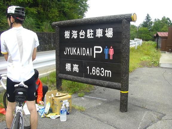20140830富士山② (4)