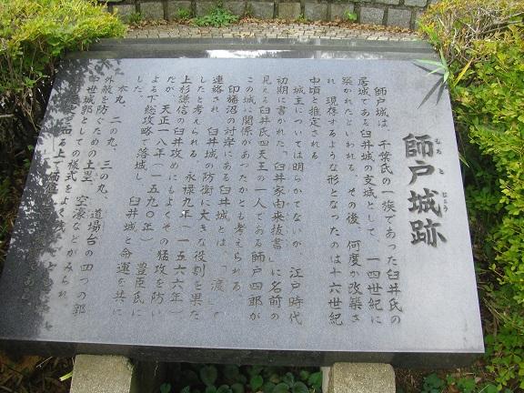20140906印旛沼 (6)