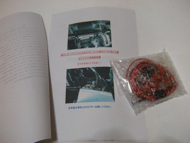 20140306-003 (3)