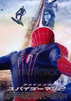 amazing-spiderman2001