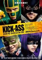kick_ass_justis_forever001