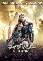 mighty_thor_dark_world001