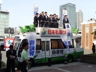 20140524横浜街頭02