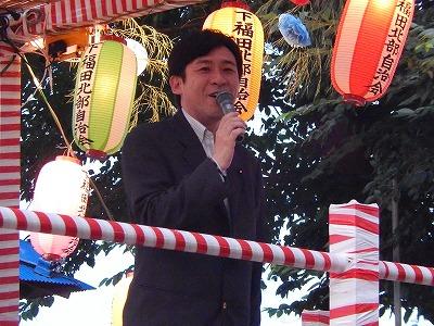 20140712下福田北01