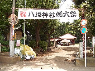20140712八坂神社
