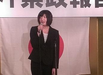 田村たくみ新年会1