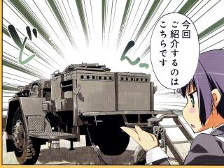 野外炊具1号(22改)