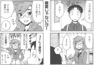 田尾ちゃん