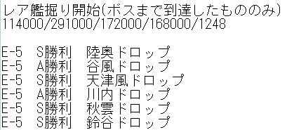 bandicam 2014-08-18 22-53-10-326