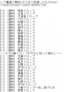 bandicam 2014-08-24 22-44-39-322