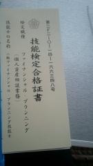 DSC_0382.jpg