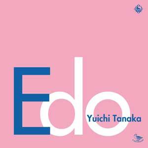 田中裕一講師Edo