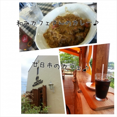 PhotoGrid_1402300306764.jpg
