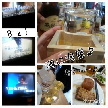PhotoGrid_1406850384241.jpg