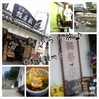 PhotoGrid_1407997174369.jpg