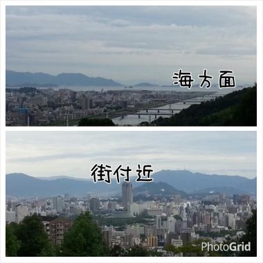 PhotoGrid_1409188689372.jpg