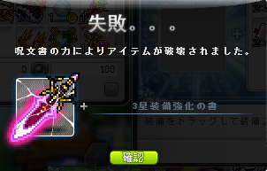 アヴェ武器3星書闇闇