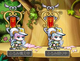 リンク用シグナス騎士団2体