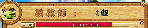 ファントム2級140408