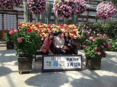 掛川花鳥園①