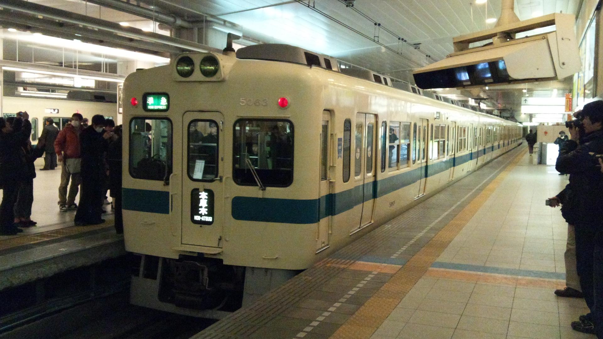 小田急5000系