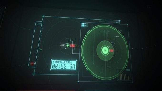 12 対惑星誘導飛翔体 中心到達まで